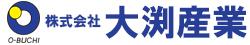 株式会社大渕産業